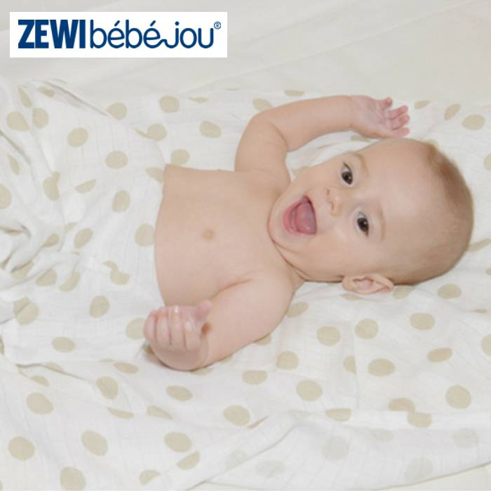 Baby zu Hause 5