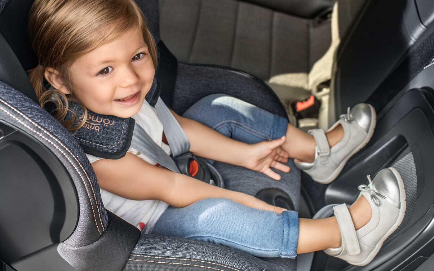 kindersitz babyschalen von geburt bis 12 jahre. Black Bedroom Furniture Sets. Home Design Ideas